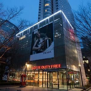 韓國首爾市樂天免稅店樂天免稅店(洲際COEX店)SG模式的返點