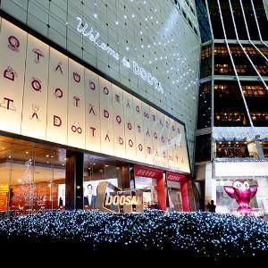 韩国首尔市都塔免税店都塔免税店MG模式的返点