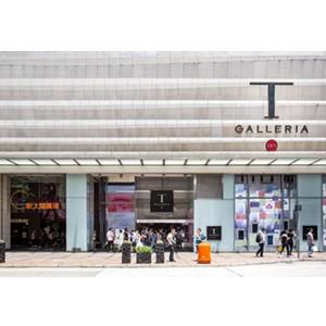 中國香港市DFS環球免稅店DFS環球免稅店(香港T廣場廣東道店)的返點