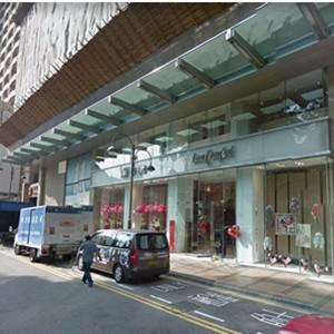 中国香港市连卡佛 Lane Crawford连卡佛Lane Crawford (广东道海港城店)的返点