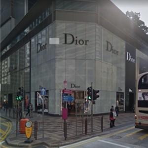 中国香港市迪奥迪奥(香港海港城店)的返点
