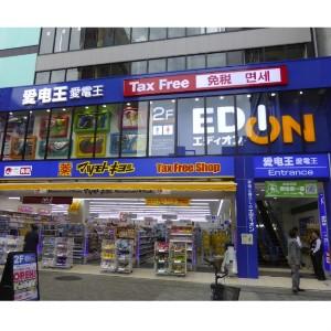 日本大阪市爱电王EDION爱电王(道顿崛店)的返点